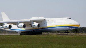 Antonov Mriya An-225